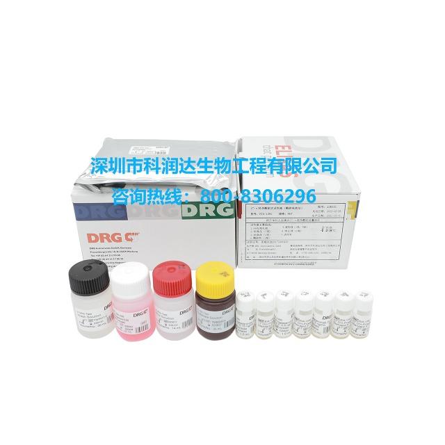 17-α羟孕酮试剂盒ELISA
