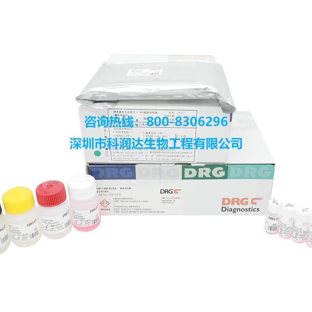胰岛素样生长因子IGF-1试剂盒