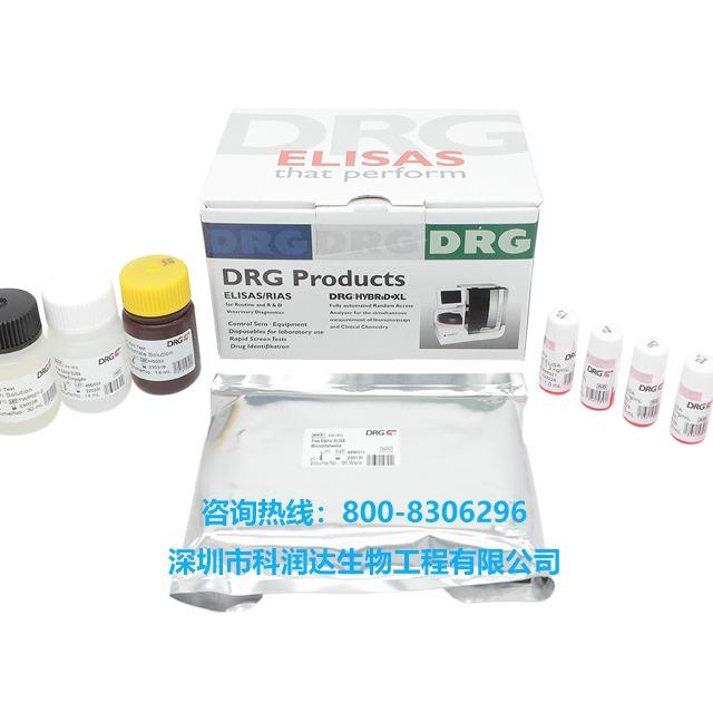 HPV人类乳头瘤病毒IgG检测试剂盒