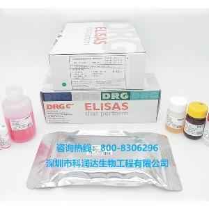 DRG试剂盒