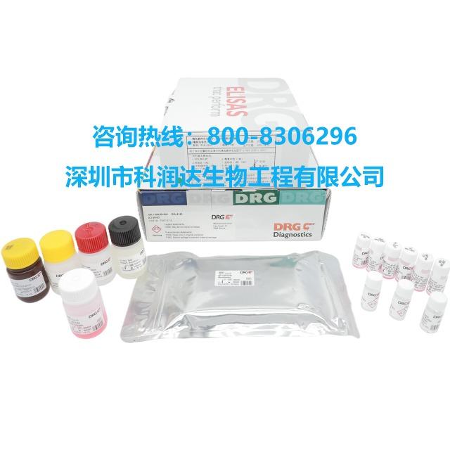 淀粉酶试剂盒