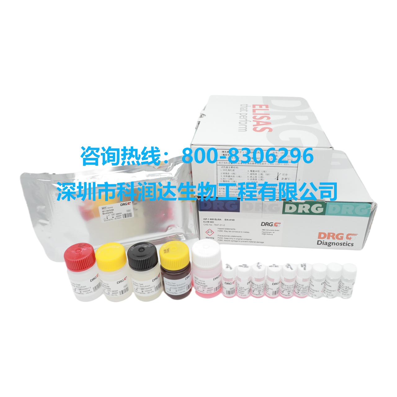 c肽检测试剂盒