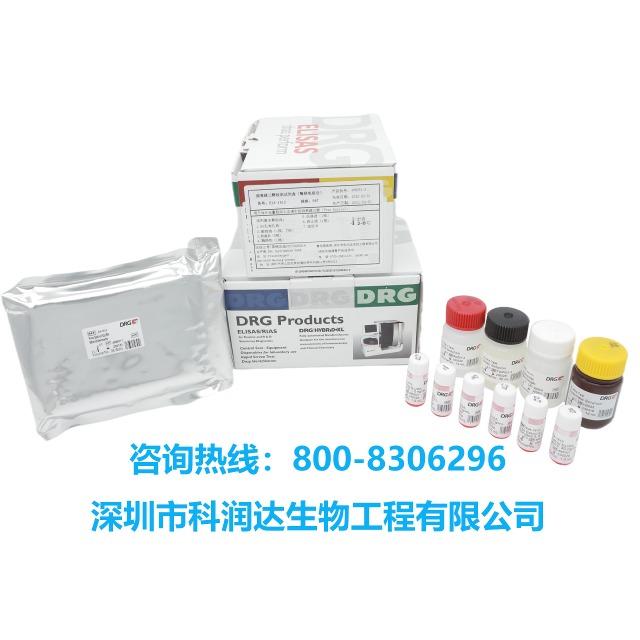 胰岛素试剂盒