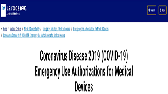 2021年7月FDA和CDC新冠检测试剂行业动态