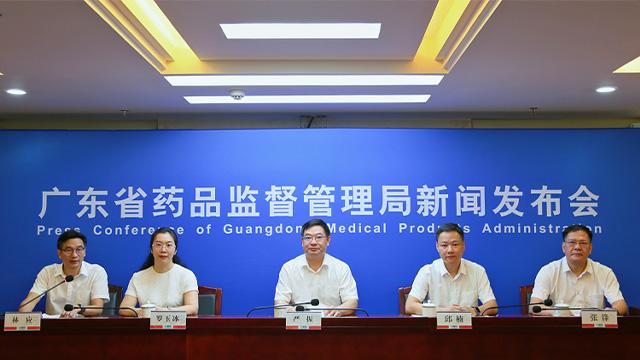 大力提升药械化注册审批效能服务生物医药产业高质量发展