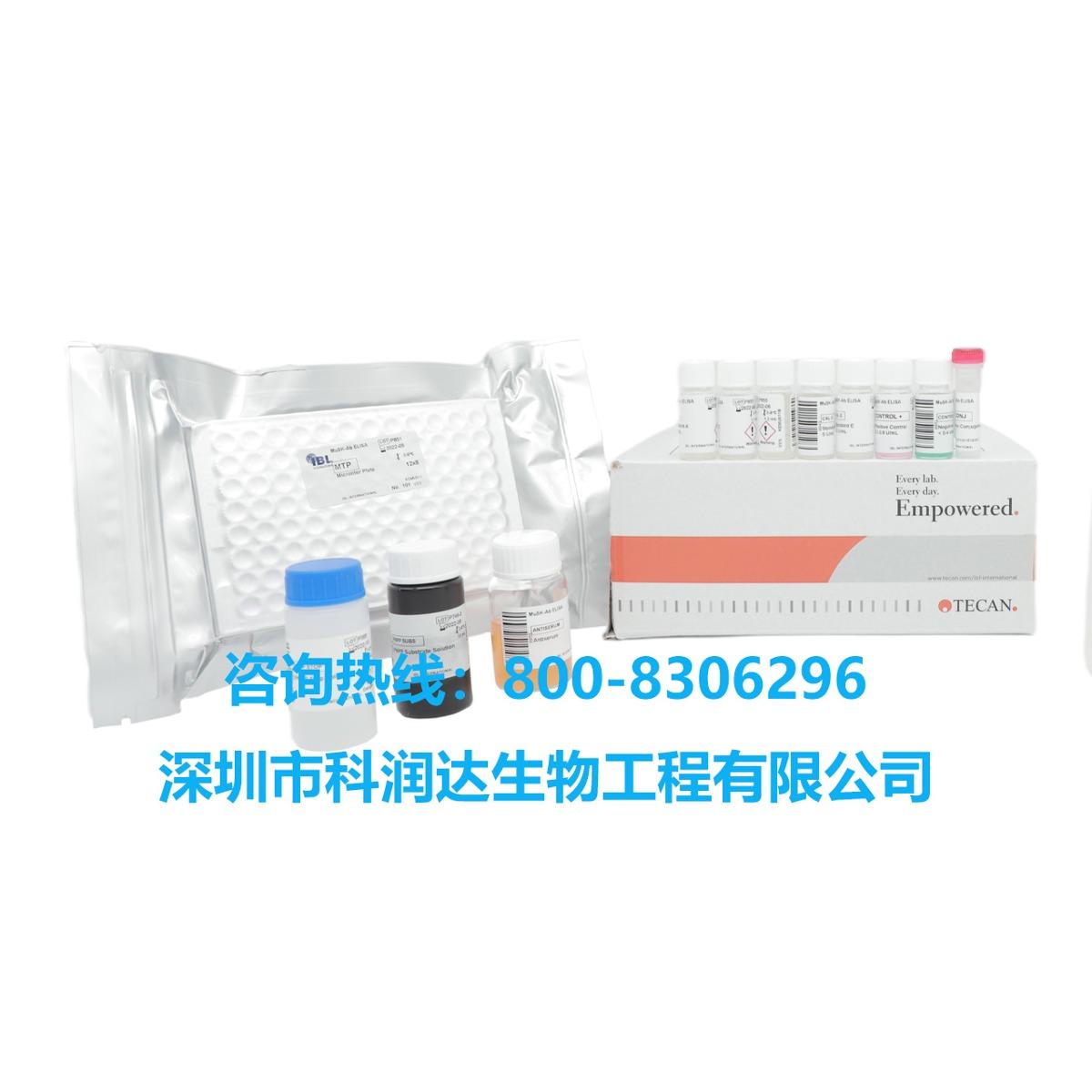 水痘-带状疱疹检测试剂盒(进口)