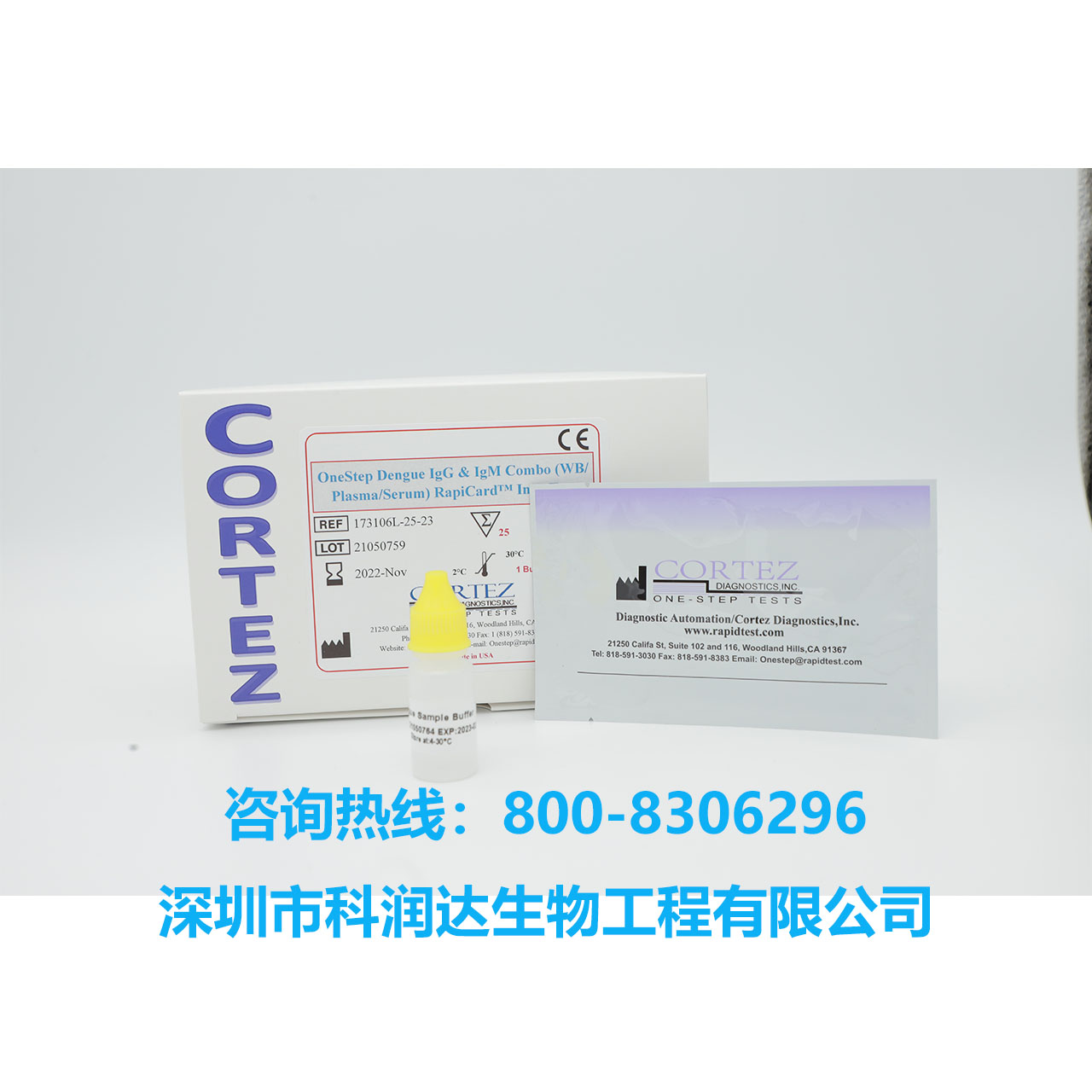 CORTEZ试剂盒—800—8306296