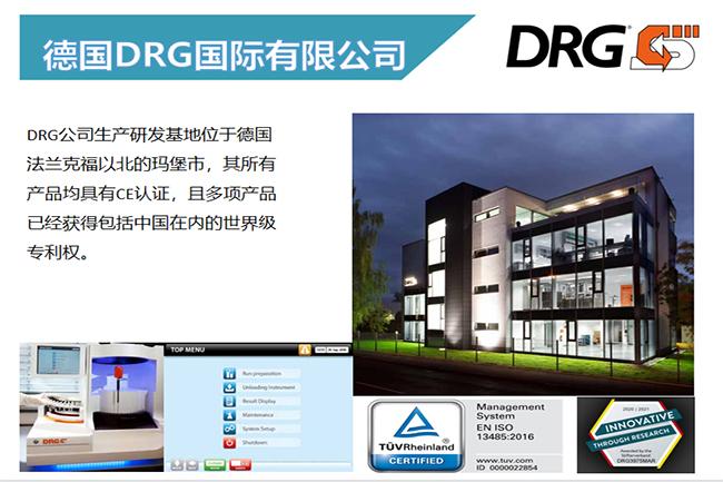 DRG01